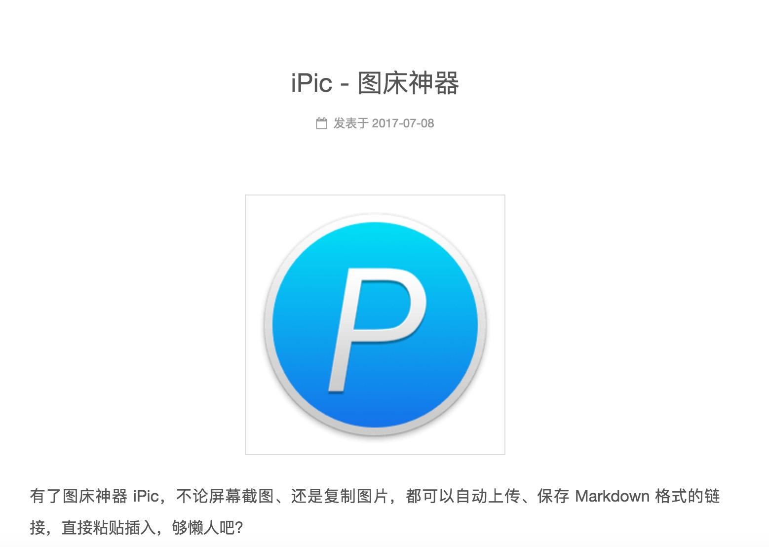 use-iPic